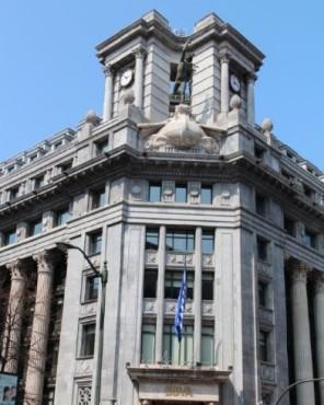 Sede del BBVA coronada por Mercurio (Bilbao)
